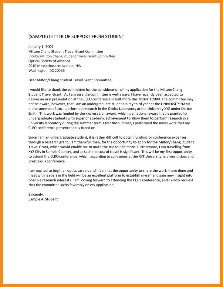 support letter sample for immigration  support letter