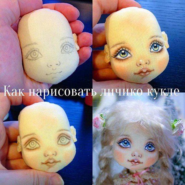 Куклы ручной работы и ООАК от Lineledolls