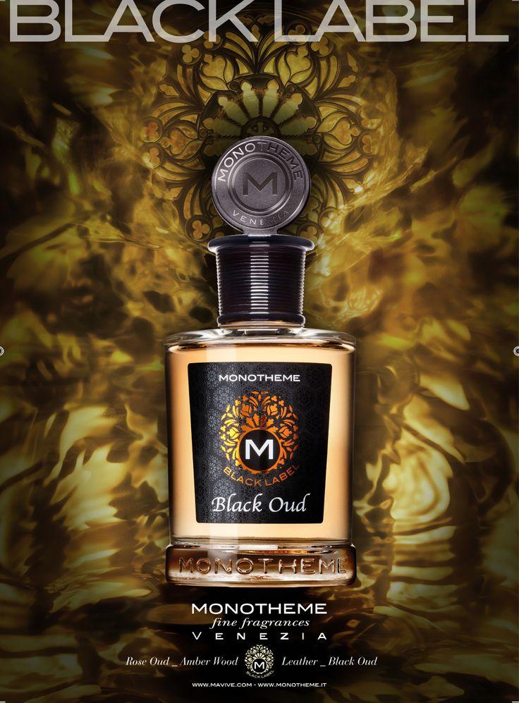 black desert how to make perfume of courage