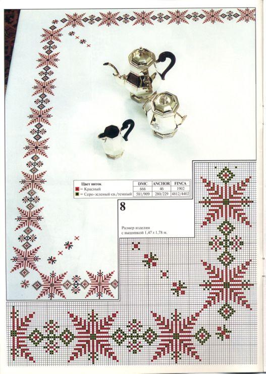 Gallery.ru / Фото #8 - Мода и модель. Мозаика вышивки 2001-00 - tymannost