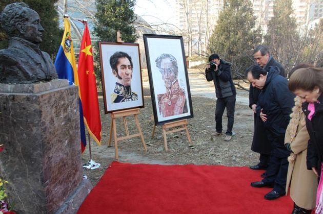 Embajada De Venezuela En China Rindió Honores Al Libertador Simón Bolívar