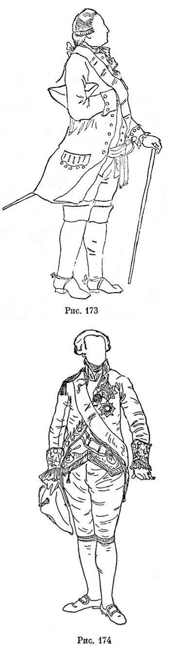 Стильная мужская одежда Ketroy (Кетрой)