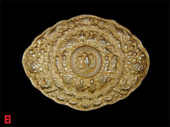 Belt Buckle - East Indies Museum
