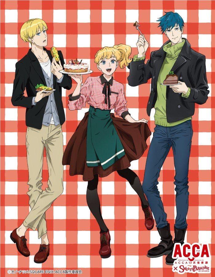 Jean and Lota Otus with Nino from ACCA 13-ku Kansatsu-ka