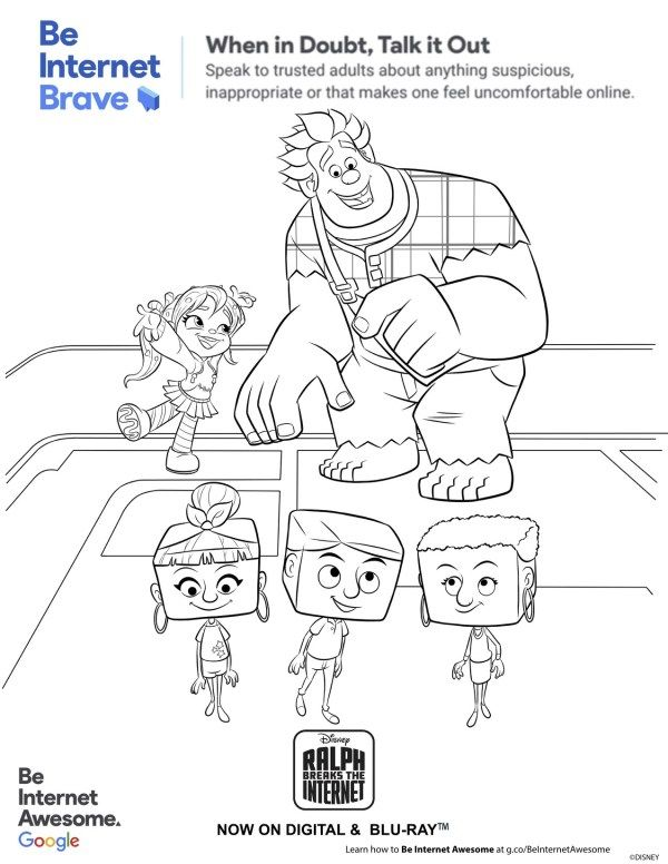 Internet Safety Activity Pages with Ralph Breaks the