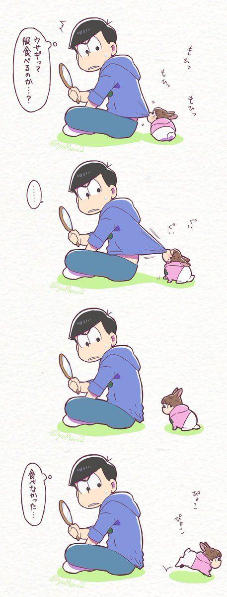 Karamatsu y Todomatsu <3