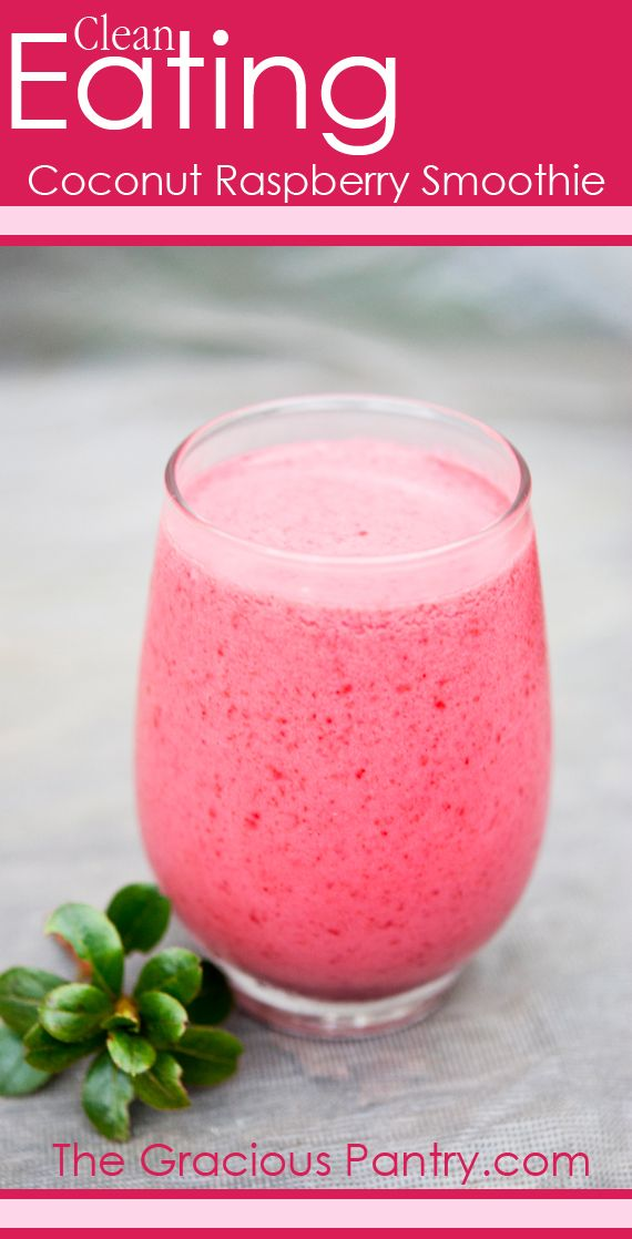 Clean Eating Coconut Raspberry Smoothie  #cleaneating #cleaneatingrecipes #eatclean #smoothies #smoothierecipes