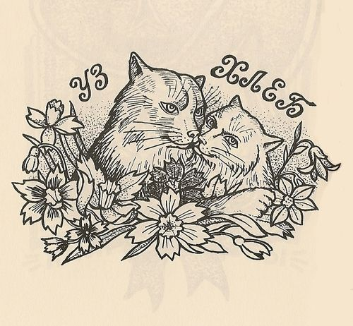 russian cat tattoo meaning - Google Search