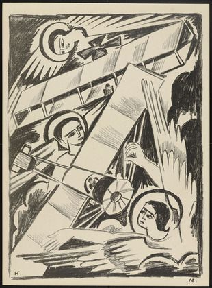 Natalia Goncharova. Angels and airplanes (Angely i aeroplany) from Mystical Images of War (Misticheskie obrazy voiny. 14 litografi). 1914