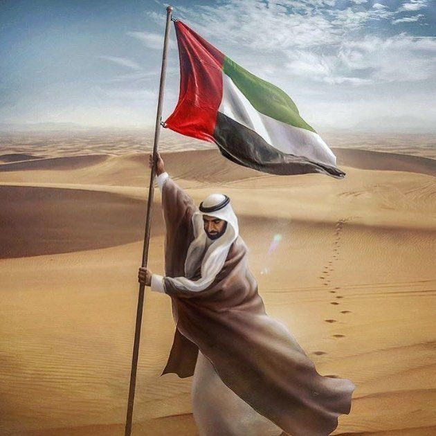 Uae United Arab Emirates Flag Uae Flag Emirates Flag United Arab Emirates
