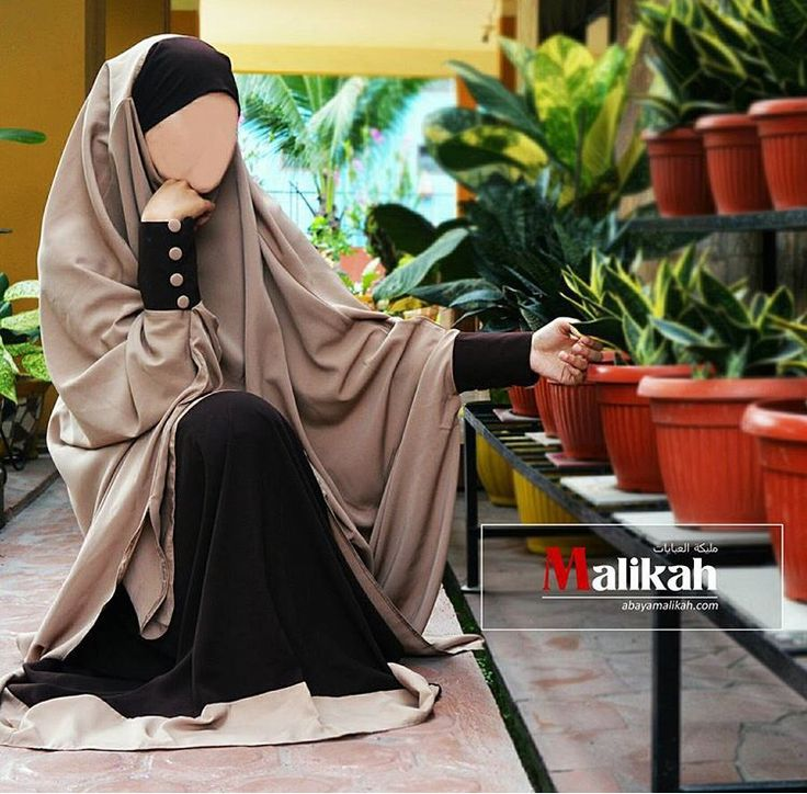 Jilbab style from Indonesia - By Abaya Malikah
