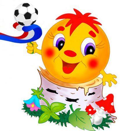 Региональный конкурс рисунков «Сказочный герой Колобок-талисман Чемпионата мира по футболу 2018 года»