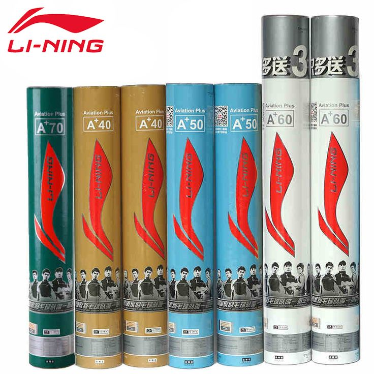 Genuine Li Ning Badminton Shuttlecock duck/goose feather a+70 a+60 AE19 high quality Feather Ball