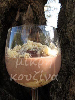 μικρή κουζίνα: Κρέμα σοκολάτας με κραμπλ κουραμπιέ και λικέρ κρέμ...