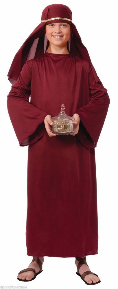 KING CHILD ROBE ROYAL MAROON WINE COLOR SIZE 4-6 RUBIES POLYESTER #Rubies