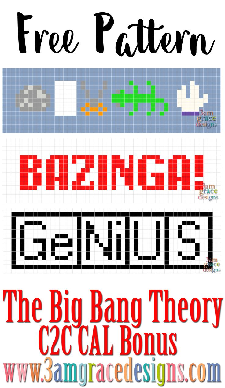 Happy Sunday! Here are the last 3 charts for the Big Bang Theory CAL. These are each 50 squares across. The Bazinga and Horizontal Rock Paper Scissors Lizard Spock are alternatives to their previously released squares. These two squares were our 3amgracedesigns Facebook member, Michaelene Nelson's idea. Thank you so much for allowing me to …