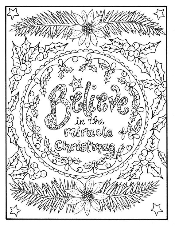 69dfd42a834d306e7a08ec9f936f3e52 » Religious Christmas Coloring Pages For Adults