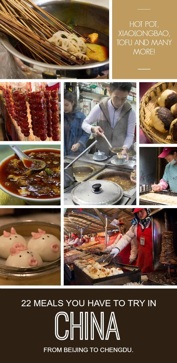 If you are visiting China soon here are 22 meals you should try! From Beijing to Chengdu, #china