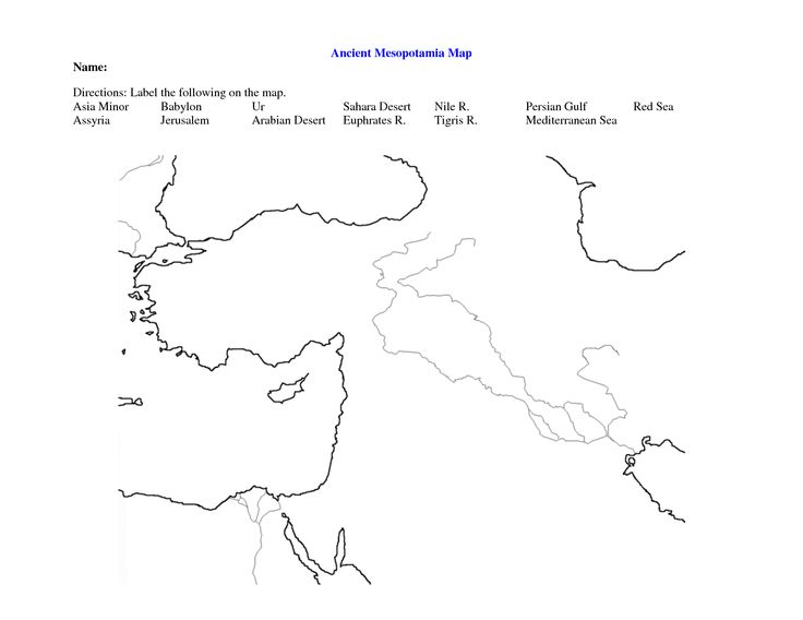 Fertile Crescent Map Worksheet Google Search World