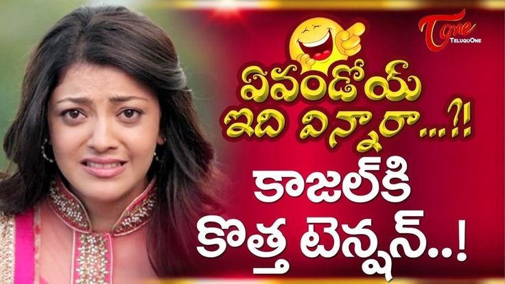 Kajal+Agarwal+Gets+New+Tension+!