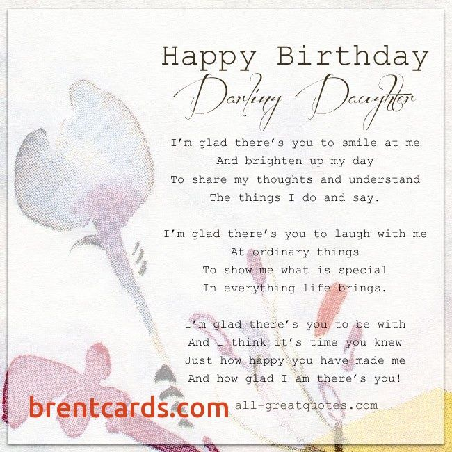 Funny 40th Birthday Card Sayings Luxury Happy Darling Daughter