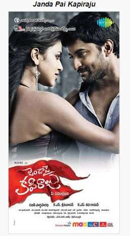Janda Pai Kapiraju (2015) Telugu Movie Watch Online and Download Free AVI