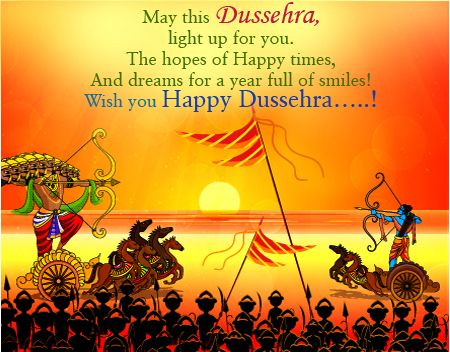 Wish You Happy Dussehra Quote - Quotes 2 SMS