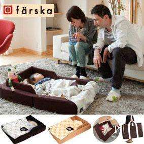 ファルスカ(farska) コンパクトベッド・ベビーベッド ファルスカ正規品 [fs01gm]【楽天市場】