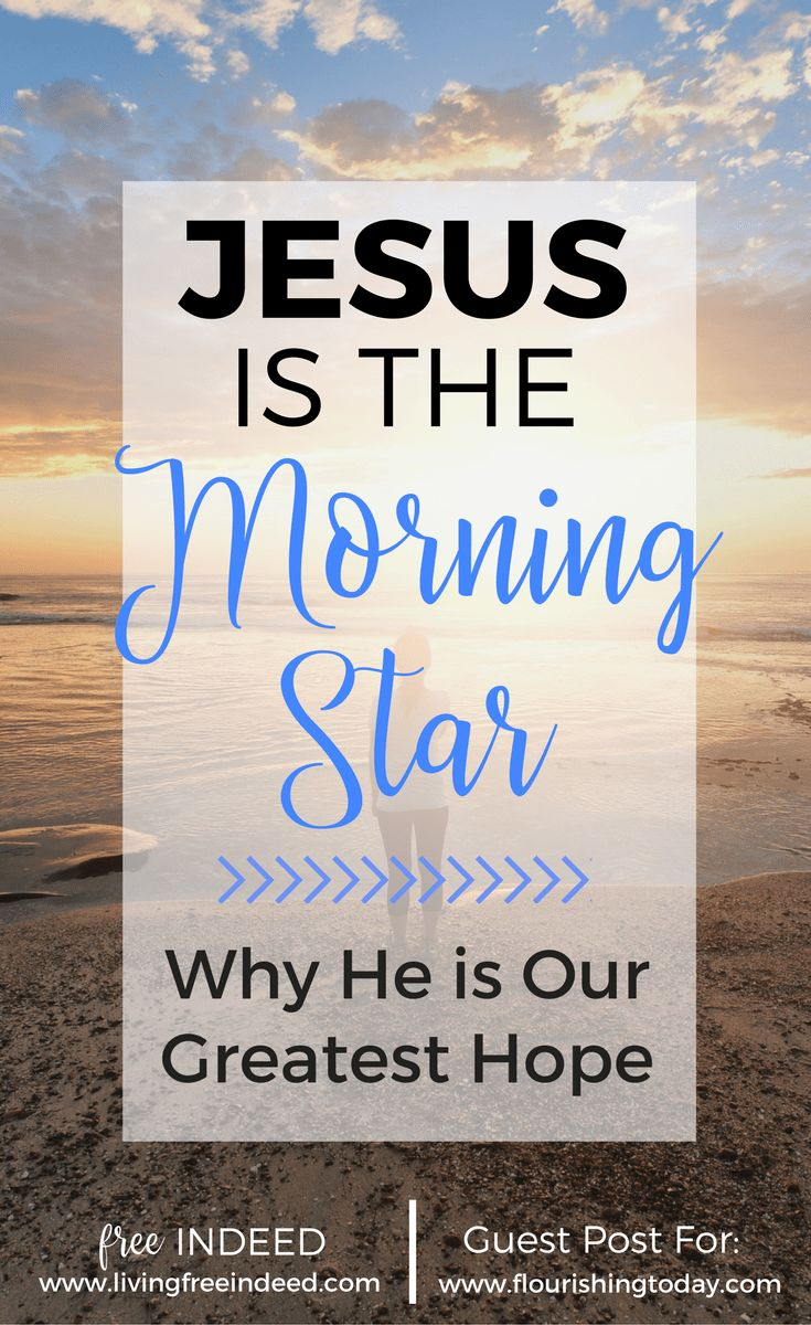 """Why Jesus is Called the """"Morning Star"""" 
