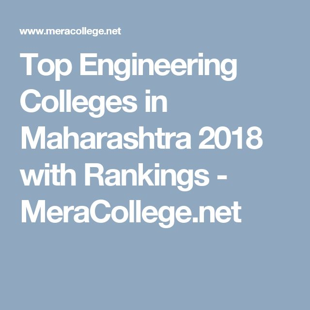 Top Engineering Colleges in Maharashtra 2018 with Rankings - MeraCollege.net