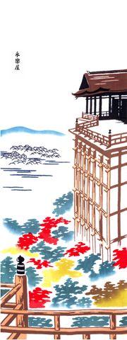 町家手拭 京の彩(化粧箱付) - 永楽屋