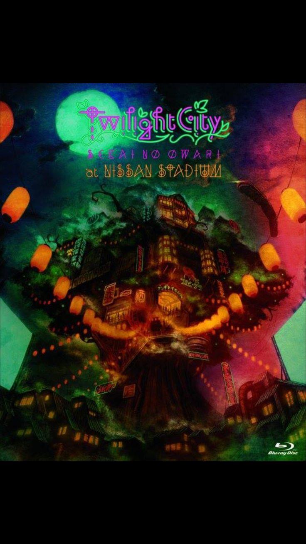2月17日に発売されるセカオワののライブBlu-ray / DVD「Twilight City at NISSAN STADIUM」のジャケット写真が公開されました!  ジャケットかっこいい