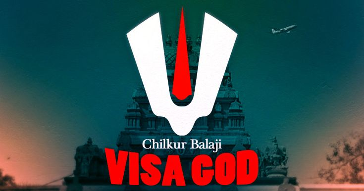 Un visto per grazia di dio!