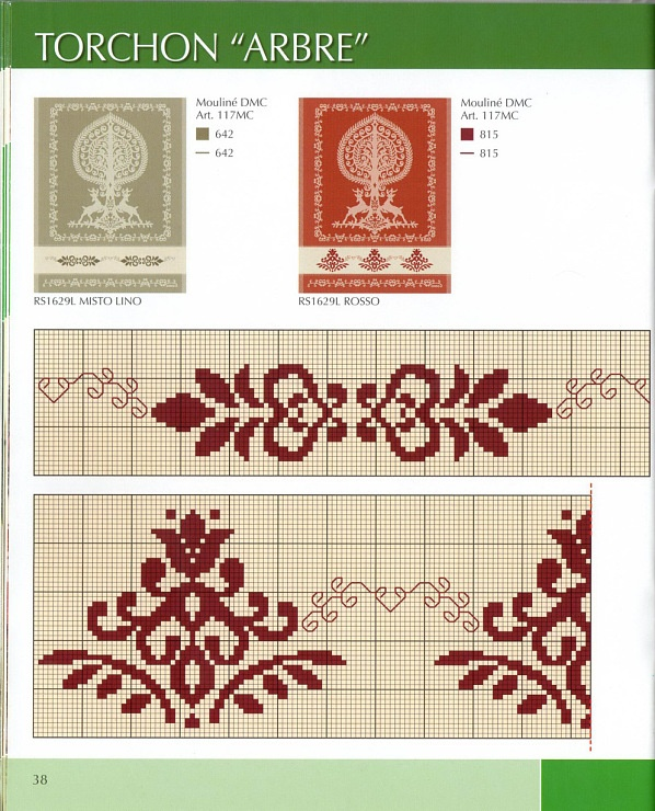 Gallery.ru / Фото #9 - 70 - uni4ka heart border & stylized border
