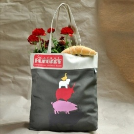 famous Hungarian farm animals on a shopping bag