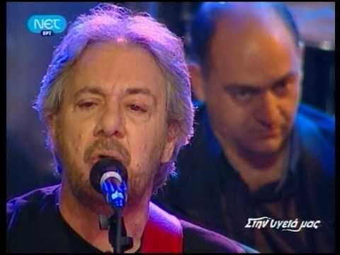 Αντώνης Βαρδής - Θύμωσε απόψε η καρδιά - Live 2013 - YouTube