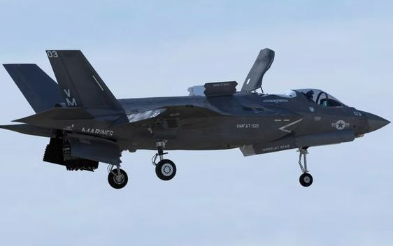 Military and Commercial Technology: S. Korea's military mulls operating F-35B stealth aircraft aboard new amphibious assault ship