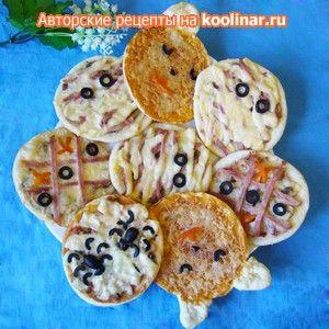 Фото к рецепту: Мини пиццы для детей(подготовка к празднику №1)