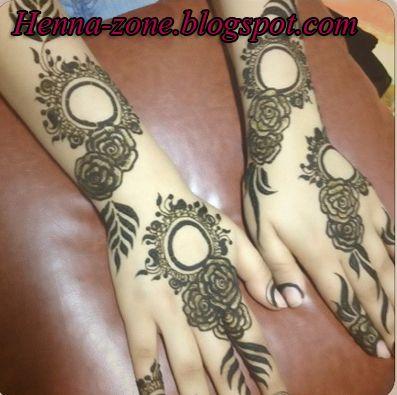 Henna حناء