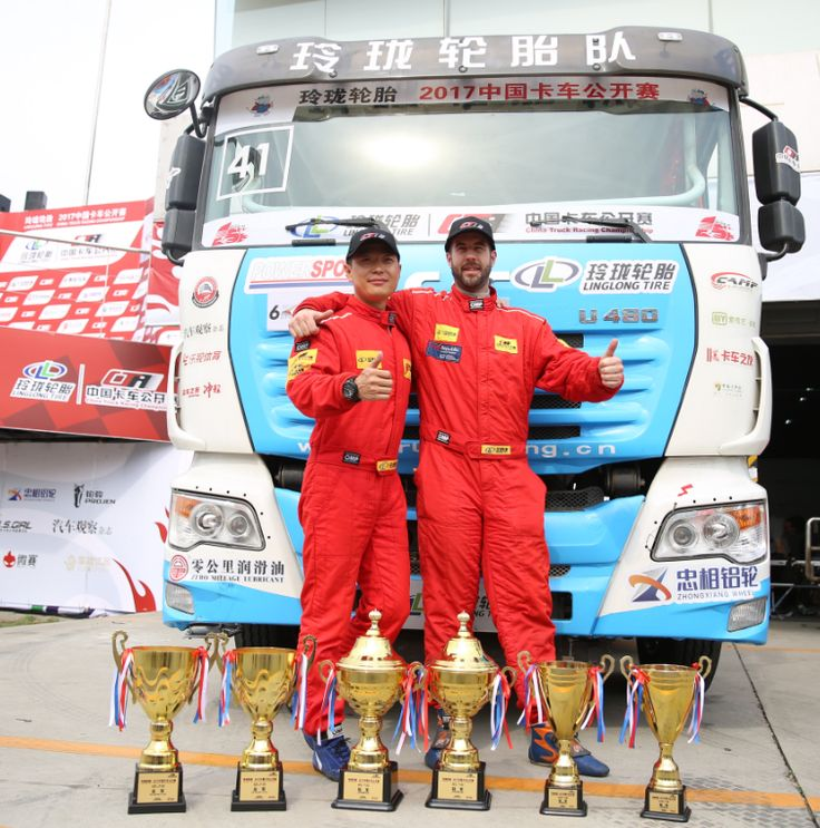 Linglong Tire 2017 China Truck Racing Championship Opened_News_About Linglong_Linglong tire official website (Stock Code: 601966)