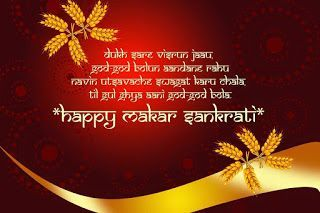 Happy Makar Sankranti 2016 Wishes and Best SMS in Tamil: - I am wishing you all a very happy makar Sankranti. So Let's start the joy and fun with the happiness of Makar Sankranti with the best collection of Happy Makar Sankranti 2016 wishes and best SMS in Tamil and make this day more awesome. Because we all know very well that sending wish messages and Images is the best path to celebrate Makar Sankranti Festival.