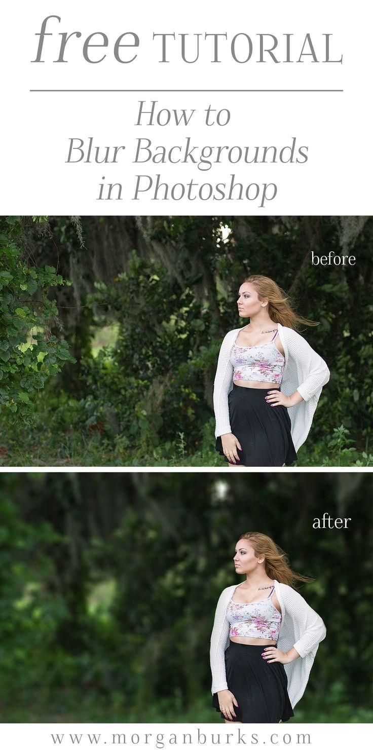 How to Add Believable Background Blur in Blur