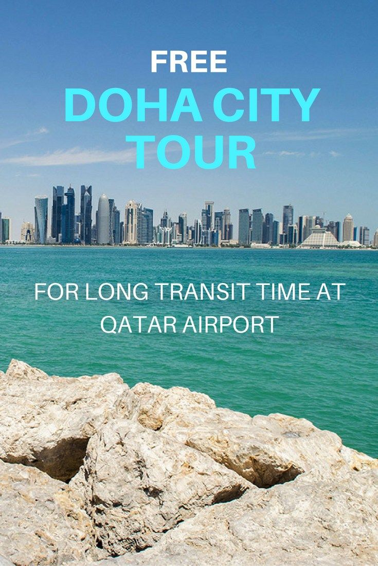 Doha City Tour - What to do at Qatar Airport?