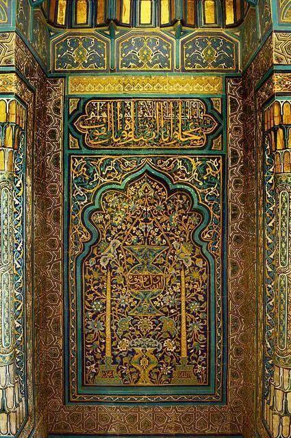 Beautiful Islamic Art from Turkey: Beautiful Islamic Art from Turkey