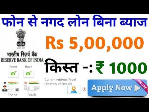 7061879075 Aaa Cash Loan Contact Number 24 7 Call Me Youtube In 2020 Aadhar Card Personal Loans How To Apply