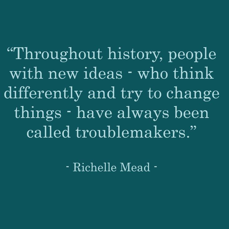 Richelle Mead #quote #invention #proverb #worldwebmarketing