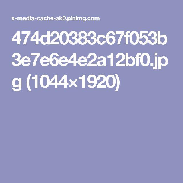 474d20383c67f053b3e7e6e4e2a12bf0.jpg (1044×1920)