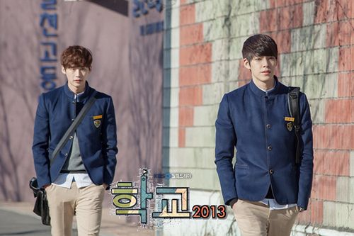 Ko Nam Soon and Park Heung Soo of School 2013