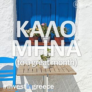 Kalo Mina, a Good new Month of October for everybody. 99% of the people at Greece will start a coversation today with Kalo Mina, whishing each other a good new month. 1% doesnt know what day it is today.