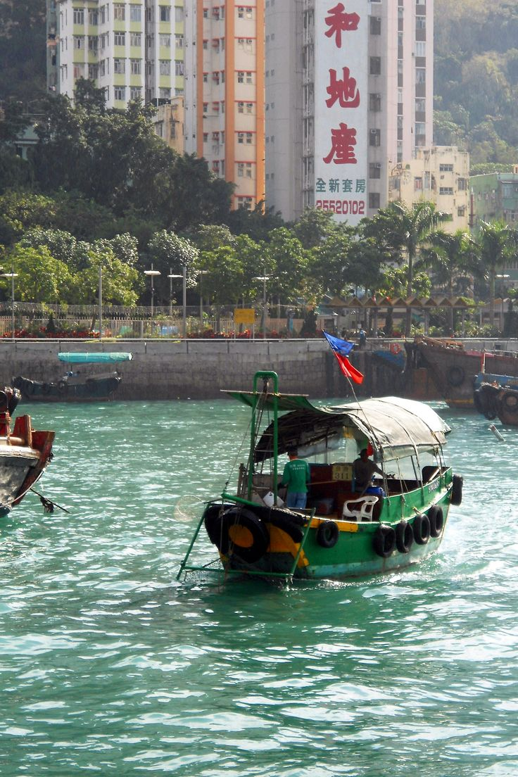Sampans in Aberdeen, Hong Kong. Sailed Victoria Harbor in these little boats.